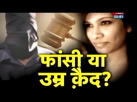 Vardaat - Vardaat: Death or life term for Pallavi's murderer?