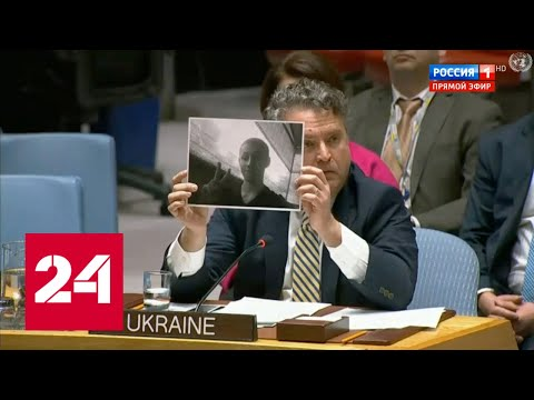 Провокация Киева: зачем Зеленскому обострение на Донбассе? 60 минут от 19.02.20