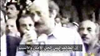 Geagea &Joumblat: