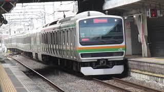 湘南新宿ラインE231系特別快速吹上駅通過※警笛あり