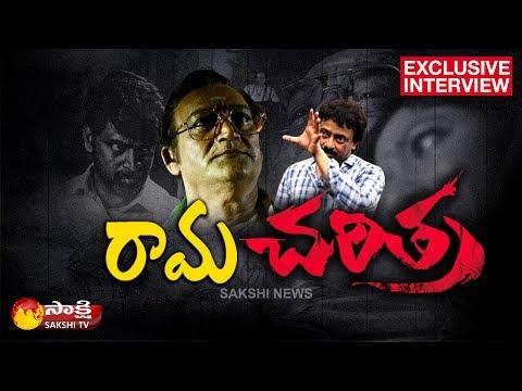 Ram Gopal Varma Exclusive Interview | Lakshmi`s NTR Movie | Sakshi TV