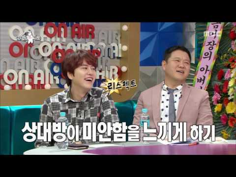[RADIO STAR] 라디오스타 - Lee Soo-geun's funny reaction 20161109