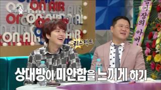 [RADIO STAR] 라디오스타 - Lee Soo-geun