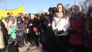 В Краматорске вспоминали жертв Голодомора