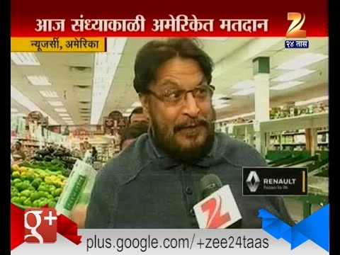 New Jersey   America   Vegetable Market   People Reaction On President Election