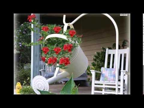 Как украсить двор летом