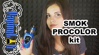 SMOK Procolor kit. Alien с цветным экраном