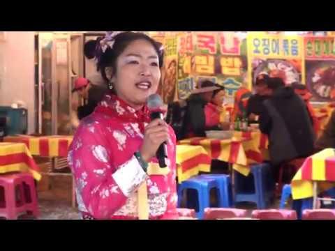품바계의 핵폭탄 이슬 품바의 #봄비# 11월11일@2017 내장산 단풍축제