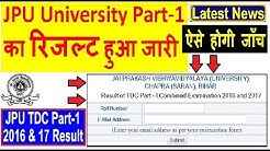 Check JPU Chhapra Result Part 1 Examination 2016 And 2017 | Download result jpu chhapar Part 1