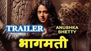 Bahubali actress Anushka shetty back with horror movie Bhaagmathi
