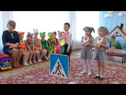 Урок безопасности в детском саду №63.