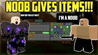 Roblox: LVL *ONE* NOOB GIVES *OP* ITEMS | Dungeon Quest
