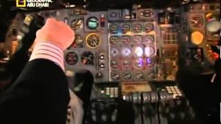 حادث تحطم طائرة الكونكورد التي تحلق بسرعة أسرع من الصوت..!