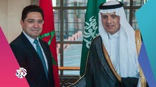 خليج العرب│دلالات وتداعيات توتر العلاقات السعودية المغربية