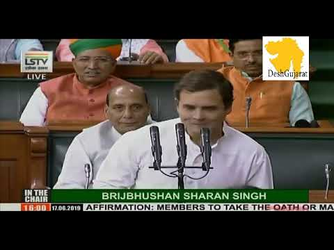 Rahul Gandhi stays true to form and goofs up while taking oath as Lok Sabha MP