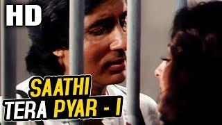 Saathi Tera Pyar - I |Kumar Sanu, Sadhana Sargam| Insaniyat 1994 Songs| Amitabh Bachchan, Jaya Prada