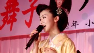 小桜舞子 - 恋する城下町