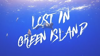 LOST IN GREEN ISLAND -《潮台灣》