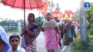 Puthenkavil Kochu Thirumeni Holy Rasa 2017