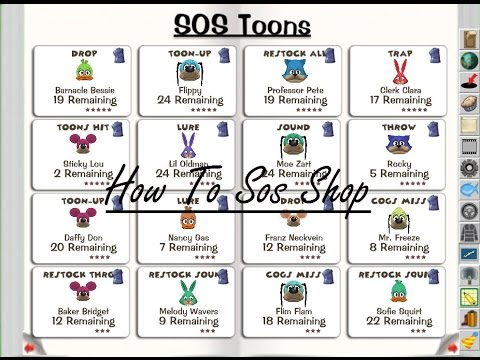 Toontown Rewritten: How To SOS Shop