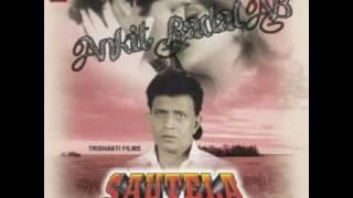 Video Behna Ri Pyari Pyari(Original Soundtrack) - Sautela (1999) - Ankit Badal AB download MP3, 3GP, MP4, WEBM, AVI, FLV Desember 2017