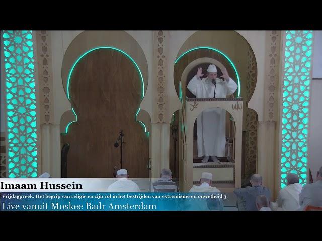Imaam Hussein Het begrip van religie en zijn rol in het bestrijden van extremisme en onwetendheid 3