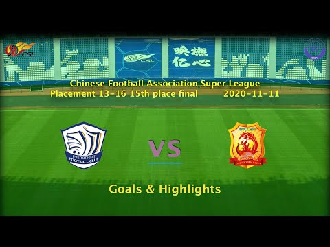 Shijiazhuang Wuhan Zall Goals And Highlights