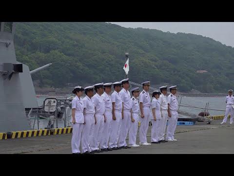海上自衛隊 ミサイル艇「しらたか(白鷹)」日向 細島港入港