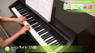 使用した楽譜はコチラ http://www.print-gakufu.com/score/detail/26302...