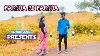 Barsha re Barsha Shooting vlog ||