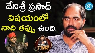 Krish About Devi Sri Prasad || Frankly With TNR || Talking Movies With iDream