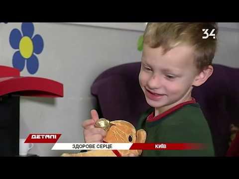 34 телеканал: Як сім'я Балюків з Харкова отримала імплант для свого сина?