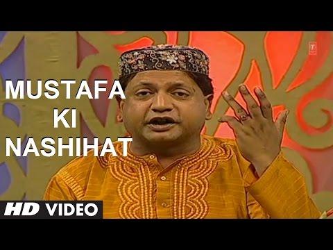 Mustafa Ki Nashihat   Muslim Devotional Video   Rais Bharati Kanpuri