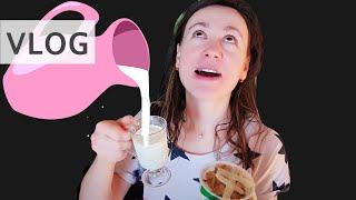Что со мной Я пью молоко и мне нравится