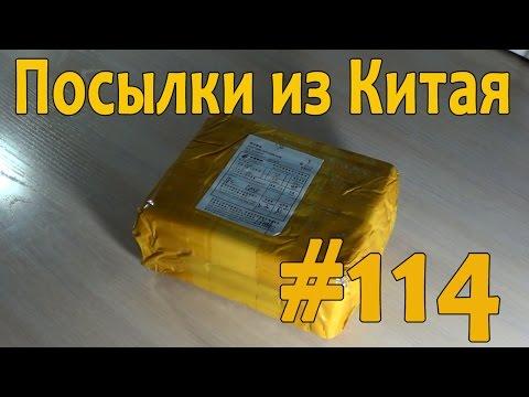 видеорегистратор купить в белгороде