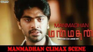 Manmathan - Climax Scene   Silambarasan   Jyothika   Goundamani   Santhanam