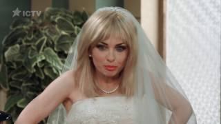 Свадьба в отделении милиции — На троих — 3 сезон – 7 серия