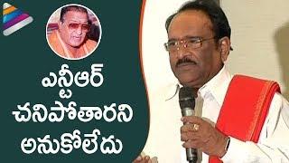 Paruchuri Gopala Krishna Comments on Sr NTR | T Subbarami Reddy Birthday Press Meet