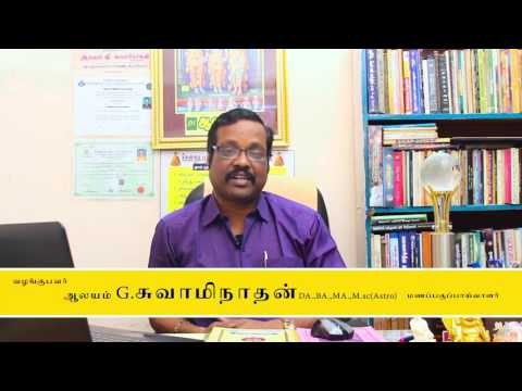 MATRIMONY SERVICE For Malaysia & Singapore Tamil People