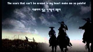 "[ENG Sub] Yim Jae Bum - Stigma ( ""Slave Hunters"" OST / MP3 / K POP )"