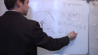 ЕГЭ математика В3.Сектор. Онлайн репетитор.