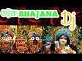 Odia Bhajan  dj ||🎇🎇 || All  Best Odia dj bhajan dj || OMM PRAKASH