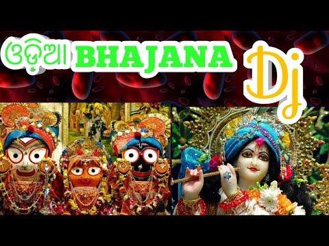 Odia Bhajan  Dj 🎇🎇  All  Best Odia Dj Bhajan Dj  Omm Prakash