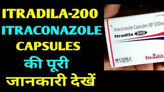 Itraconazole 100 mg / capsules ( in Hindi) uses side effects All About medicine