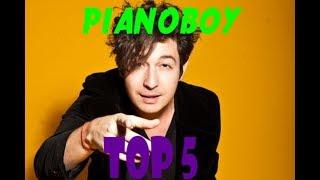 ТОП 5 ЛУЧШИХ ПЕСЕН PIANOBOY