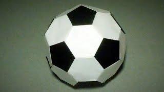 Как сделать мяч из бумаги. Оригами мяч из бумаги.