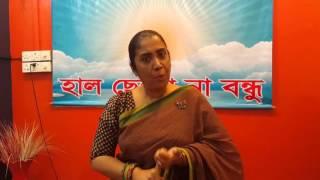 Haal Cherona Bondhu - আস্থা রাখুন নিজের উপর...