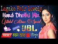 Lagake Fair Lovely Matal Dance Special  Fully Dholki Mix - Dj Appu
