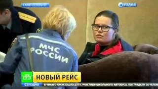 Смотреть видео ТВ НОВОСТИ 03 11 2015 Тульская обл  страшное ДТП пассажирский автобус Ереван Москва онлайн