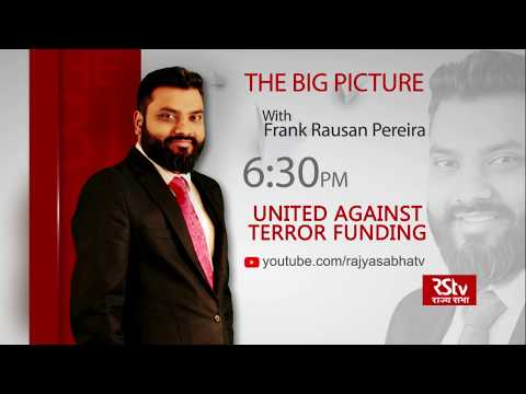 Teaser - The Big Picture: United Against Terror Funding | 6:30 pm